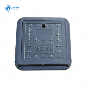 250mm Square Manhole Cover