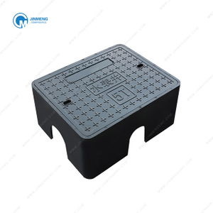445*575mm Composite Water Meter Box